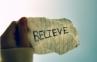 Upah Kepercayaan