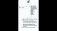 Wali Kota Surabaya Keluarkan Surat Edaran Terkait Natal dan Tahun Baru