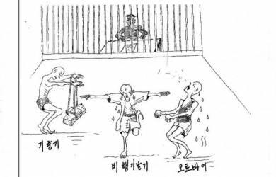 Ditemukan 8 Sketsa Kondisi Mengerikan Penjara Korea Utara