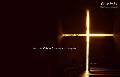 Siapa yang Dimaksud Sahabat Oleh Yesus?