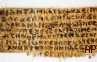 Papirus Gospel of Jesus Wife Memang Asli