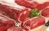 Kolesterol dan Lemak Daging Kambing Lebih Rendah dari Sapi, Benarkah?