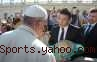 Jawara Tinju Dunia Serahkan Sabuk WBCnya Kepada Paus Fransiskus