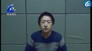 Bela Hak Kristen China, Pengacara Ini Ditahan dan Dipaksa Mengaku