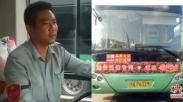 Uniknya! Pria Ini Berhasil Jodohkan 23 Pasangan Lewat Bus Biro Jodoh yang Dikemudinya