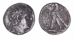 Arkeolog Temukan Koin Tertua di Zaman Herodes, Ini Dia Buktinya…