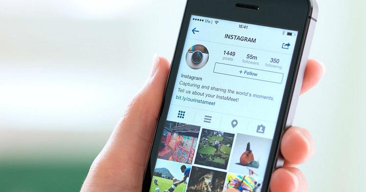 Gimana Caranya Menghasilkan Uang Dari Instagram? Kamu Wajib Tahu Nih