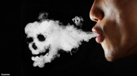 Matikan Rokokmu atau Rokok Mematikanmu