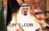 Raja Saudi : Pelaku Bom Boston Tidak Beragama