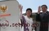 May Day, Presiden SBY Berdialog Dengan Buruh Maspion Sidoharjo