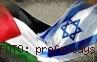 WikiLeaks: AS Salahkan Israel karena Perundingan Damai 1975 Gagal